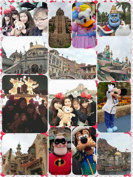 Photogrid_1447144366595