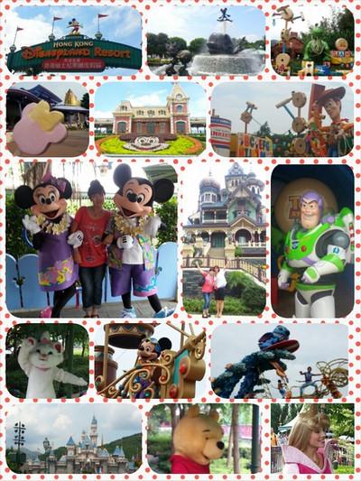 Photogrid_1407416094397